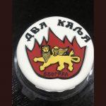 Neobicne torte Koki - 142