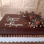 Rodjendanske torte Koki - 580
