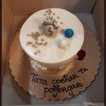 Rodjendanske torte Koki - 664