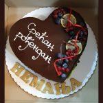 Rodjendanske torte Koki - 665