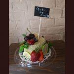 Rodjendanske torte Koki - 683