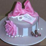 Rodjendanske torte Koki - 699