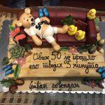 Rodjendanske torte Koki - 711