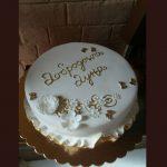 Rodjendanske torte Koki - 713