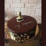 Rodjendanske torte Koki - 718