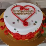 Svadbene torte Koki - 236