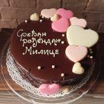Rodjendanske torte Koki - 732