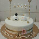 Rodjendanske torte Koki - 730