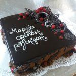 Rodjendanske torte Koki - 724