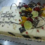 Rodjendanske torte Koki - 704