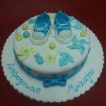 Decije torte Koki - 701