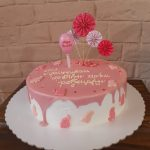 Decije torte Koki - 1051