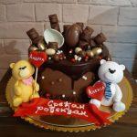 Decije torte Koki - 1061