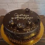 Rodjendanske torte Koki - 796