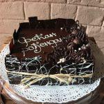 Rodjendanske torte Koki - 803